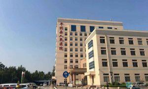 山东平阴县人民医院